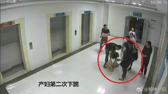 监控曝光!跳楼身亡产妇两度向家人下跪