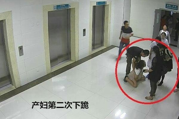 产妇生前监控画面曝光:2次向家属下跪