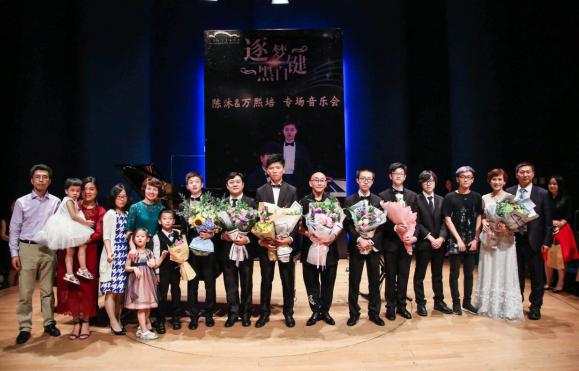 娱乐 娱乐要闻 正文    2017年9月2日,钢琴少年陈沐,万熙培自主策划的
