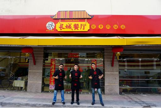 一带一路带动海外创业 浙江小伙非洲开中餐馆月入10万