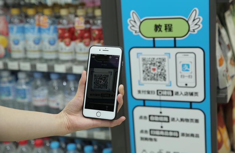 口碑入局无人零售战场:数据让未来商业更智能