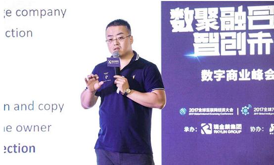 瑞金麟洪斌:中国企业要补的课是技术钻研和开放精神