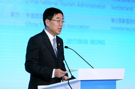 中瑞酒店业管理研讨会在京举行 两国行业协会签署合作备忘录