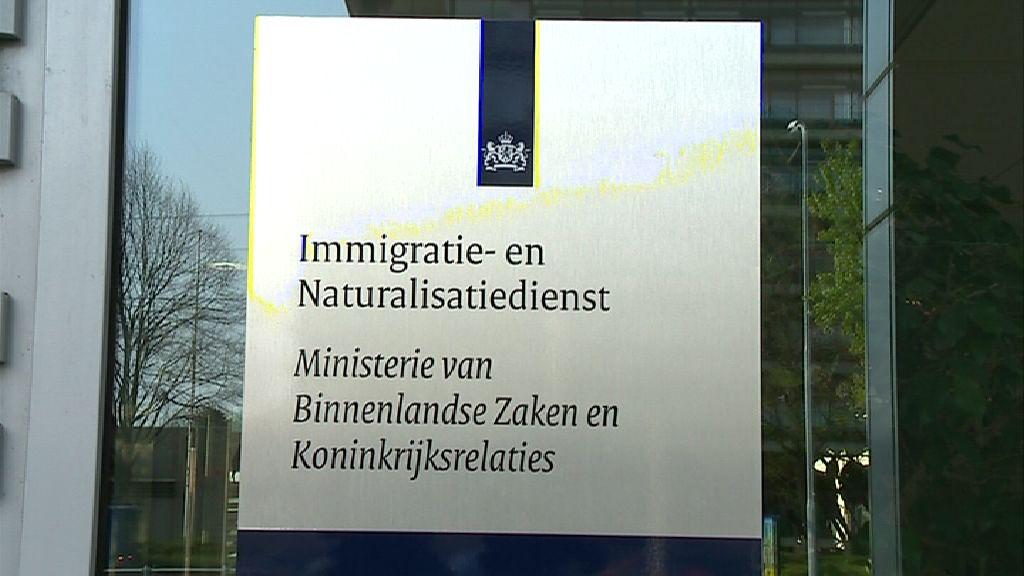 荷兰申请永久居留又抬高门槛 需考核