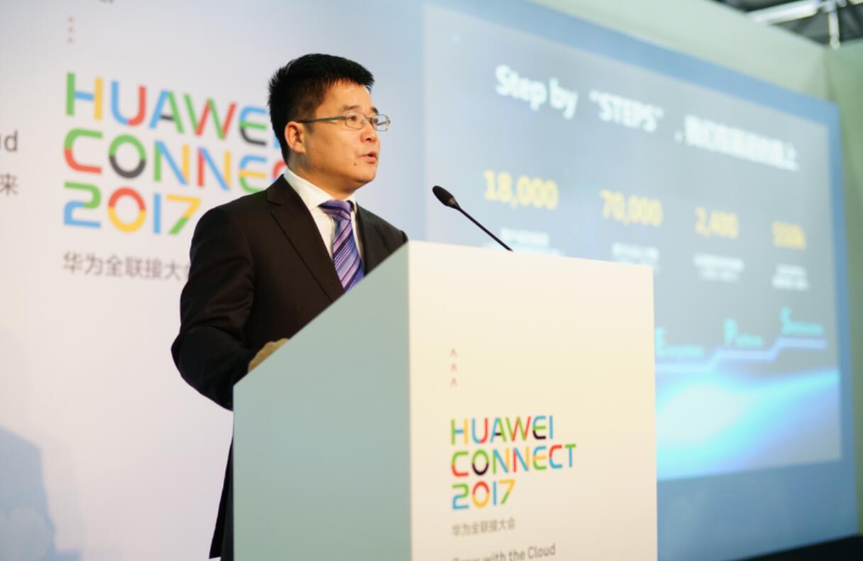 华为发布企业服务云化转型战略 未来5年投资5亿美金建设服务能力
