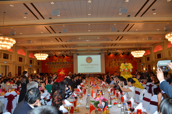 德国福建同乡联合总会举行第四届就职换届典礼