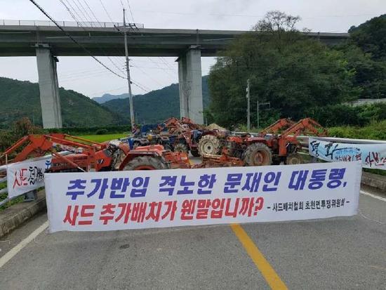 韩即将完成萨德部署 民众与警方大规模冲突