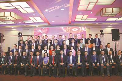 旅法侨界欢庆新中国68华诞