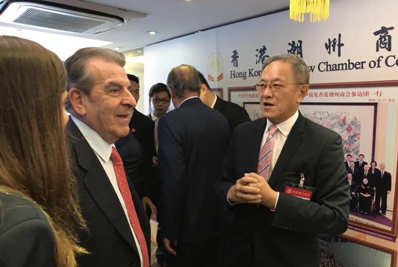 智利前总统到访香港潮州商会
