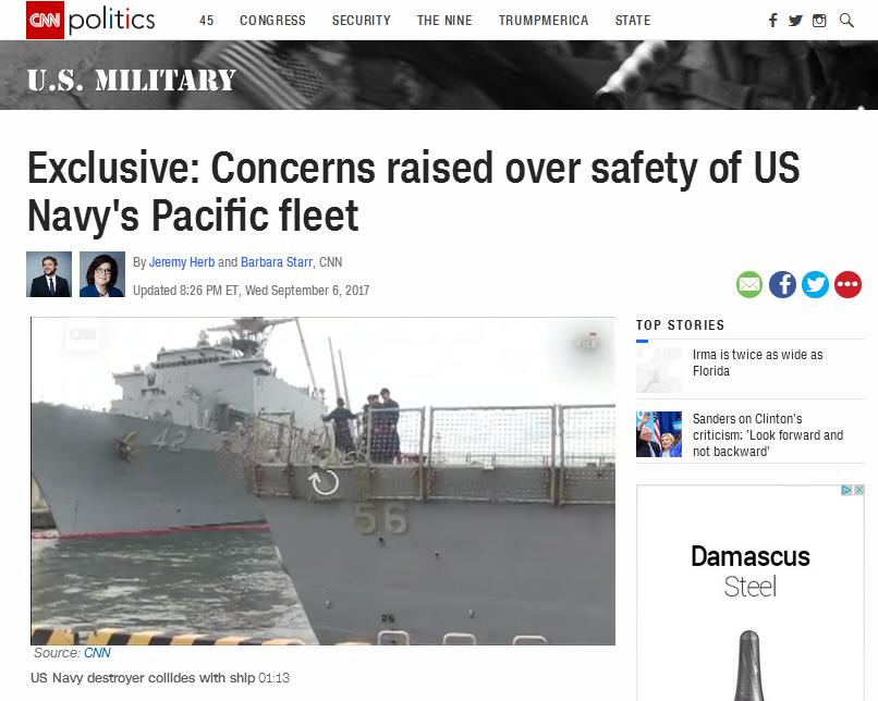 美驻日战舰三成舰员作战证书过期 存在严重隐患