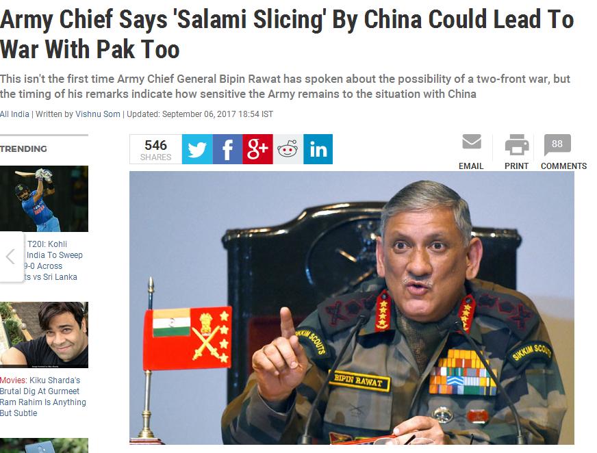 """印陆军参谋长:必须准备好与中巴""""两线作战"""""""