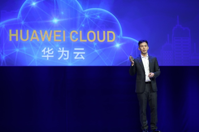 黄瑾:华为云6大创新解决方案 接入即通达全球