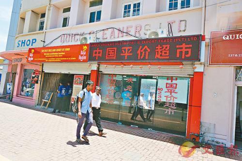 港媒:斯里兰卡首都房租贵 华侨直呼租不起生意难做