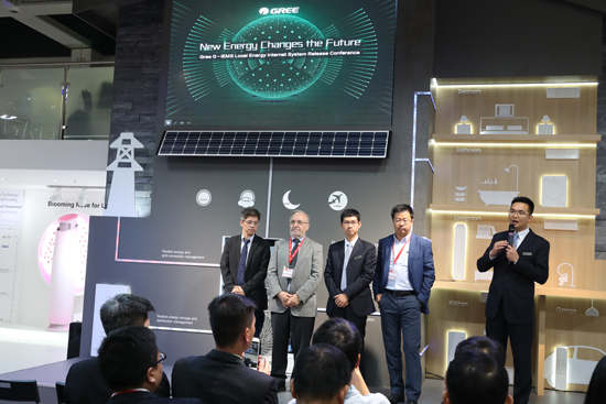 未来已来--- 格力G-IEMS局域能源互联网系统全球发布