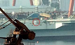 惊喜:在建国产航母疑似装载武器