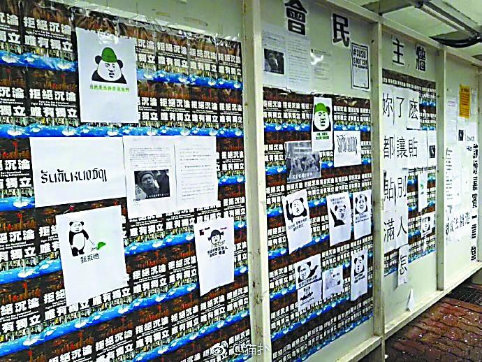 """香港高校""""播独""""死灰复燃 警方表态会严正执法"""