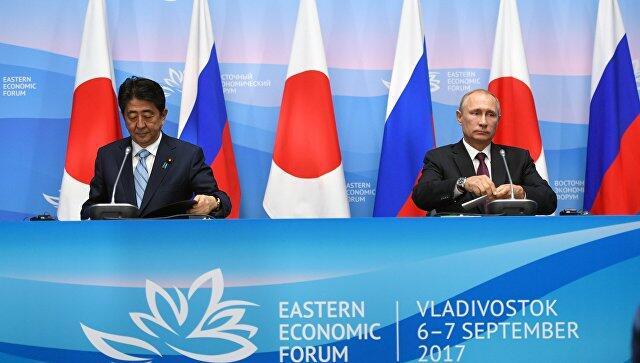 克宫:俄日之间没有签署和平协议的期限