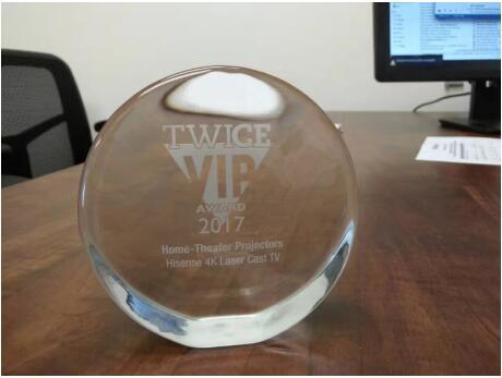 海信4K激光电视获TWICE2017年度VIP大奖