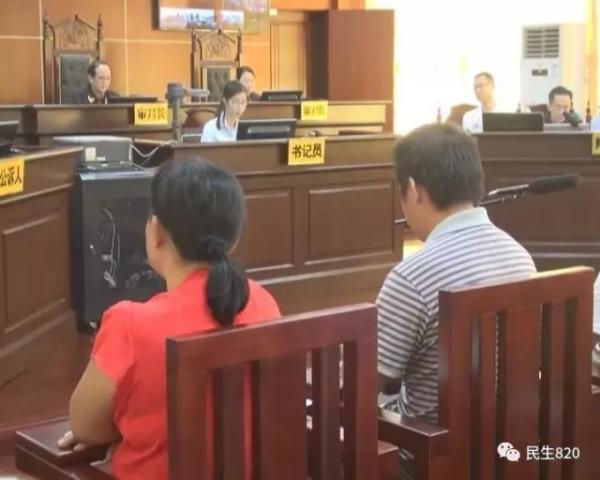 夫妻生7个女儿,为续香火花9万收养遭拐卖男婴被抓