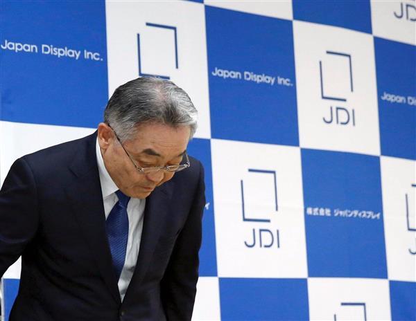 日本显示面板行业彻底死亡!JDI只能卖了自己?