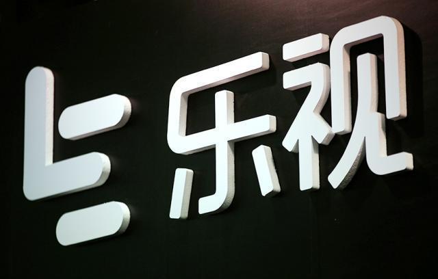 """乐视网中报政府补助转为""""零"""" 变创业板亏损王"""