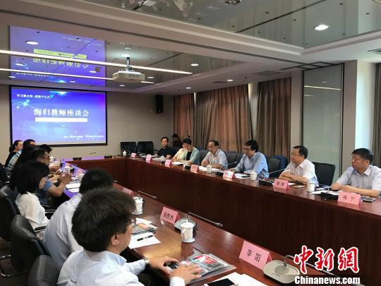 海归教师倾诉心声:中国是实现梦想的沃土