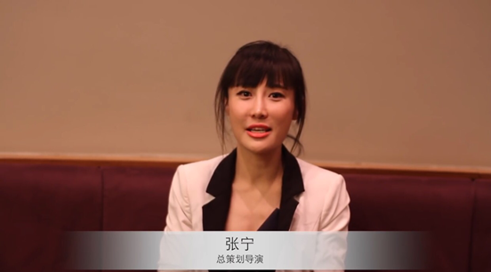张宁Adelina担任双语主持,大气亲和受好评
