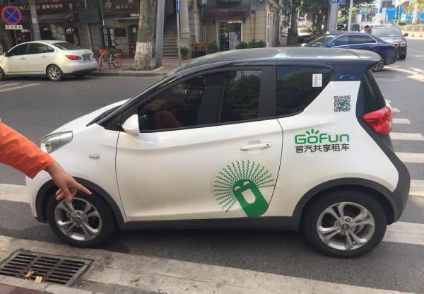 """共享汽车""""趴窝"""" 公司称:或因位置太偏车没收到信号"""