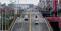 又成网红!重庆现波浪形公路 驾车如大海行舟
