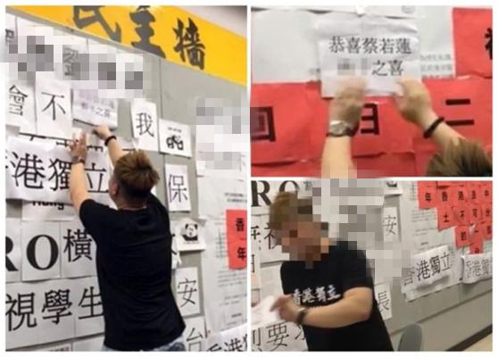 """香港冷血标语风波未平,城大又现""""港独""""男女张贴类似标语"""