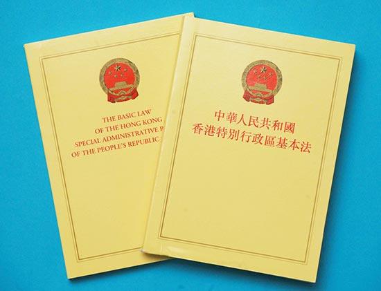 """为防""""港独""""猖獗 港媒建议香港立《反分裂国家法》"""