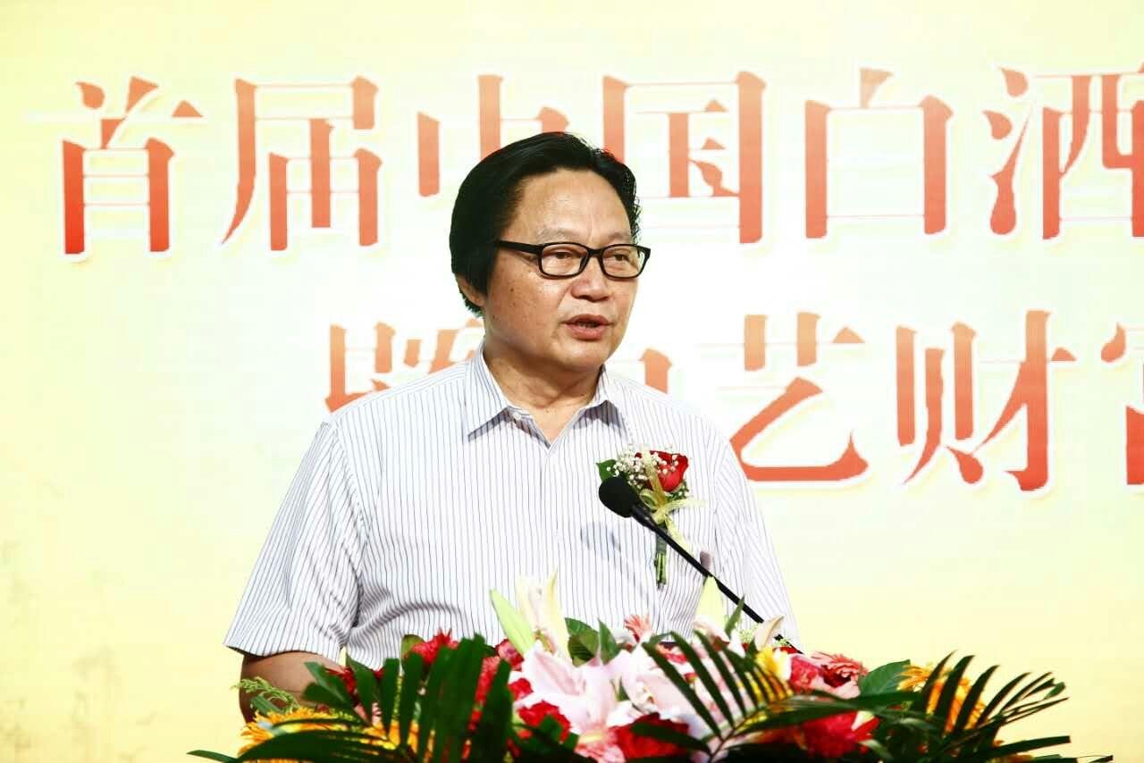 中艺工业文化酒颁布会在北京告成举行女星惨遭导演扒衣瞬间