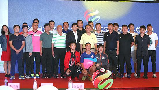 龙之少年全国总决赛国庆开赛 16支球队争夺冠军