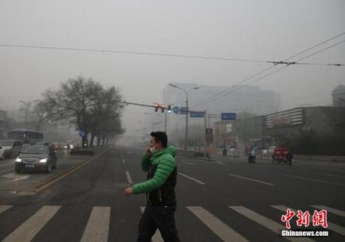 京津冀及周边大气污染督查升级 揪出2万多问题企业