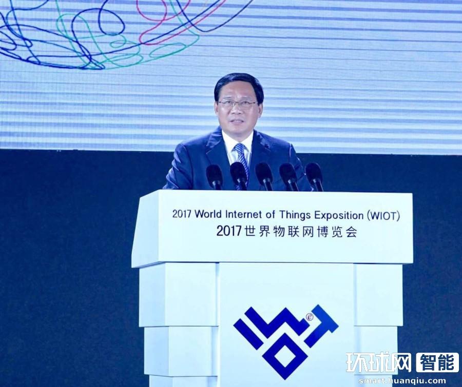 江苏省委书记李强:让物联网发展的朝阳喷薄而出