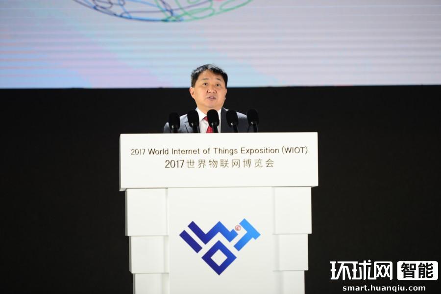 工信部副部长罗文:发展物联网培育经济发展新动能