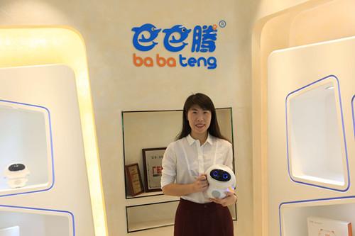 中学受助圆梦她考上台湾大学社工系回馈社会