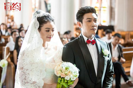 蒋欣与陆毅终圆满 《盲约》成功树立正面婚恋价值观
