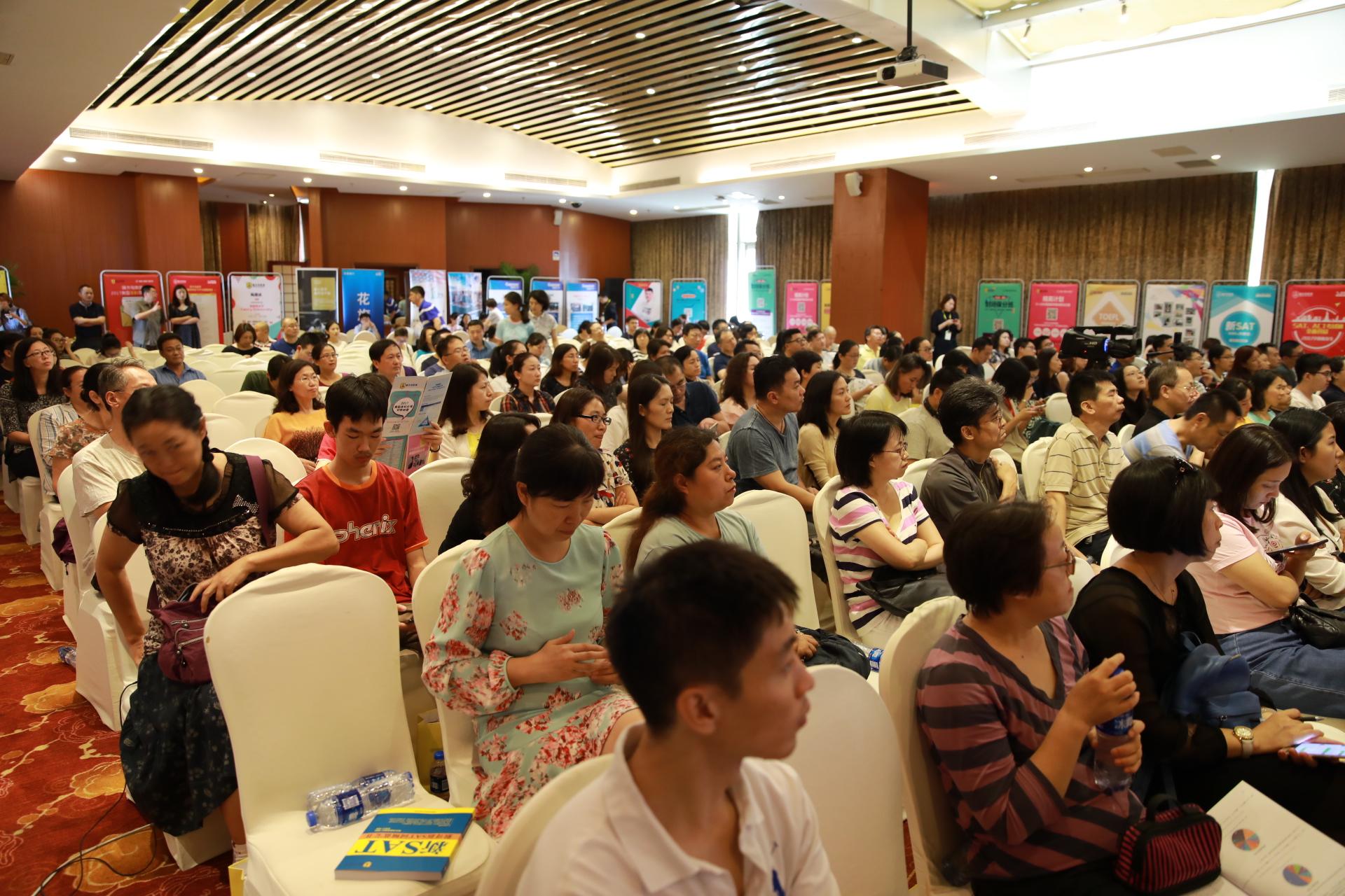 啄木鸟教育2017美国留学白皮书发布会在北京隆重举行