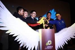 前国足队长助阵一球城名,马明宇担任2017赛季总顾问