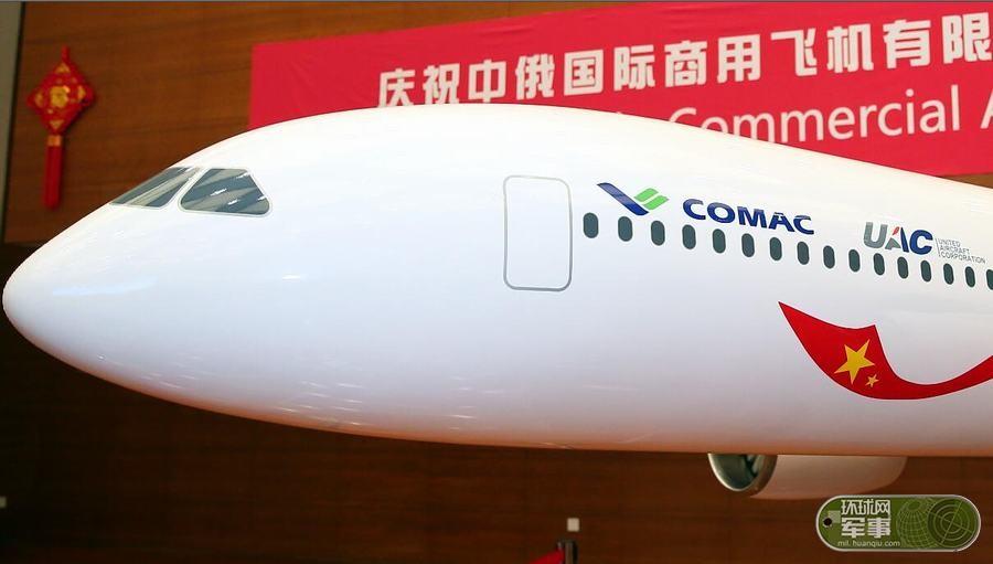 CJ2000发动机正进行大部件试制 将装配C929客机