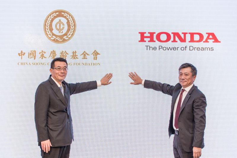 """Honda携手中国宋庆龄基金会创立""""本田梦想基金"""""""