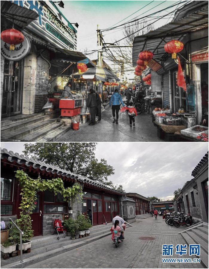 """北京老城""""绣花""""记:这样的街道才是首都范儿"""
