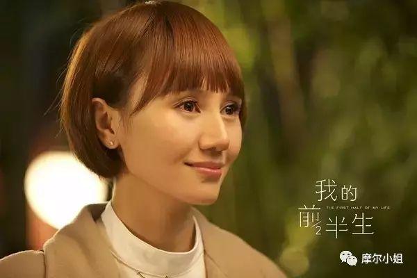 她可能是全中国最适合演白领女精英的人