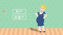 外国产妇血泪史:婴儿切口爬出 医生吵架宝宝亡