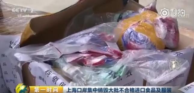 维秘大秀前内裤检出甲醛超标 被上海口岸集中销毁