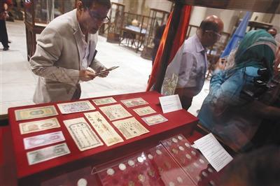 媒体:埃及首次向中国归还13件查获文物 含光绪年间银票