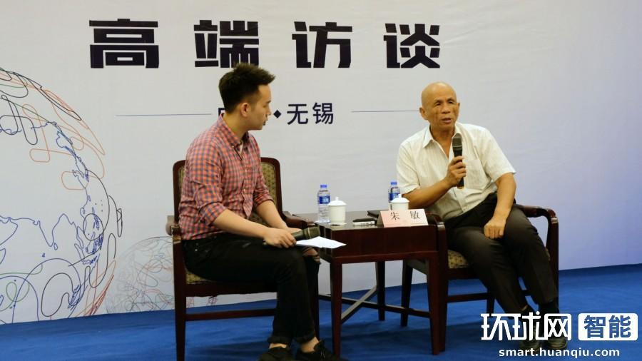 赛伯乐朱敏:中国更应聚焦工业物联网