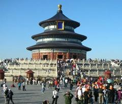 北京前八月旅游投诉下降