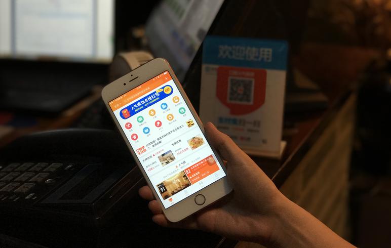 口碑上线独立App 支付宝内入口保持不变